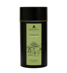 Genmaicha Canister